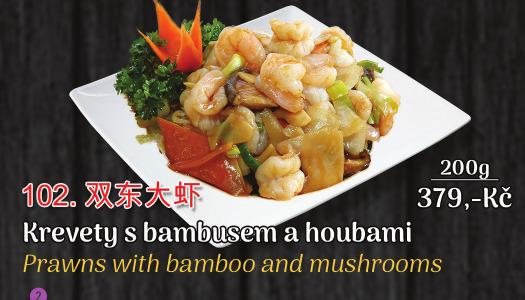 102. Krevety s bambusem a houbami - 379 Kč