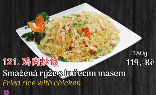 121. Smažená rýže s kuřecím masem - 119 Kč