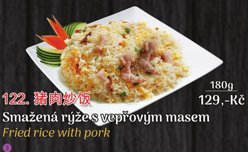 122. Smažená rýže s vepřovým masem - 129 Kč