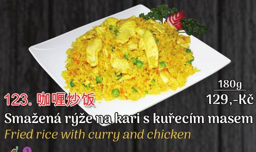 123. Smažená rýže na kari s kuřecím masem - 129 Kč