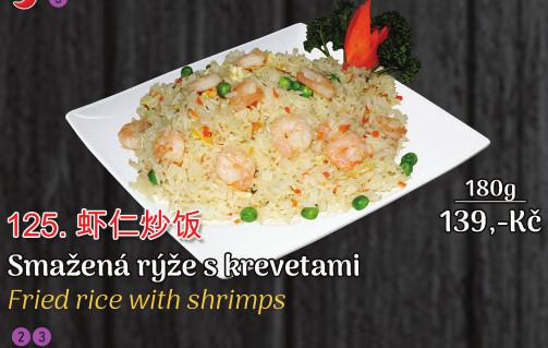 125. Smažená rýže s krevetami - 139 Kč