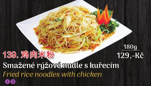 139. Smažené rýžové nudle s kuřecim - 129 Kč