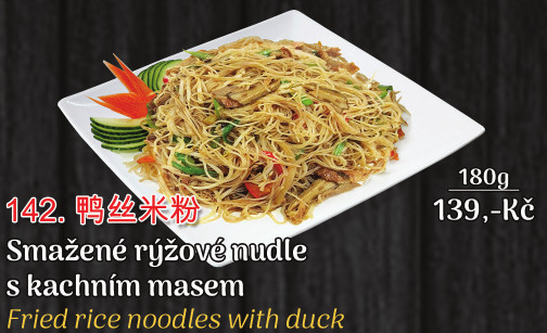 142. Smažené rýžové nudle s kachnim masem - 139 Kč