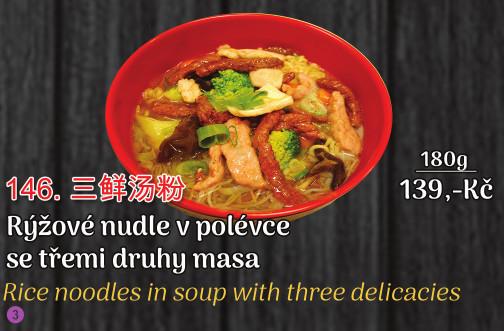 146. Rýžové nudle v polévce se třemi druhy masa - 139 Kč