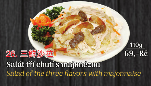 26. Salát tří chutí s majonézou - 69 Kč
