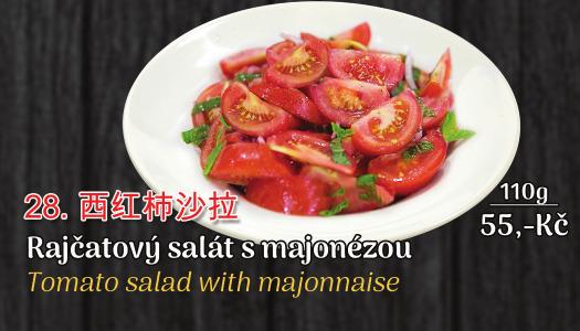 28. Rajčatový salát s majonézou - 55 Kč