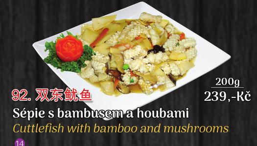 92. Sépie s bambusem a houbami - 239 Kč