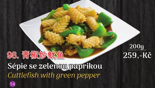 98. Sépie se zelenou paprikou - 259 Kč