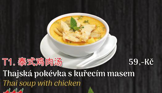 T1. Thajská polévka s kuřecim masem - 59 Kč