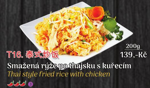 T16. Smažená rýže po thajsku s kuřecim - 139 Kč