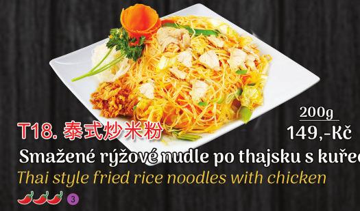 T18. Smažené rýžové nudle po thajsku s kuřecím - 149 Kč